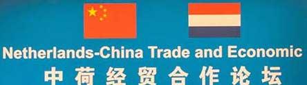 NL China Trade